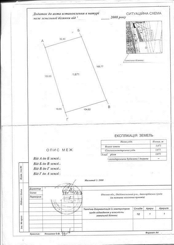 продажа участка номер L-113187 в Авангарде, фото номер 9